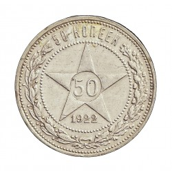Rusia-URSS 50 Kopek. 1922. (PCOCP). AG. 10gr. Ø27mm. MBC+/EBC-. KM. 83