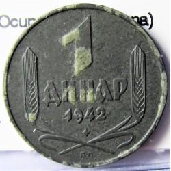 Serbia 1  Dinar. 1942. BP-(Budapest). ZN. 3gr. (Ocupación Alemana). Ø20mm. EBC/EBC+. (Pqña.zona con lev.oxid.). KM. 31