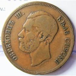 Serbia 10  Para. 1868. CU. 10gr. Ø30mm. MBC-. KM. 3