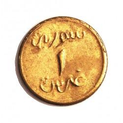 Siria 1 Piastras. 1939. 1945. BRASS. 2,5gr. (Moneda de Emergencia ó Necesidad en el periodo de la II Guerra Mundial). Ø17,5mm.