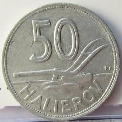 Slovaquia 50 Halierov. 1944. AL. 1gr. Ø20mm. MBC+. KM. 5a