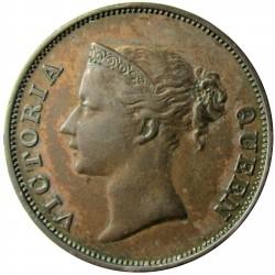 Straits Settlements 1 Cent. 1845. (East Ind.Cº). CU. 9,3gr. (Victoria). Ø29mm. MBC+. ESCASO/A. KM. 3