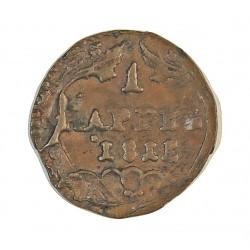 Suiza 1 Rappen. 1811. (Canton de SCHWYZ). CU. 0,9gr. Ley:0,000. Ø11,5mm. MBC+. KM. 59