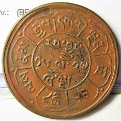 Tibet 5 Sho. 1949. CU. 8,5gr. (BE-16-23). Ø29mm. MBC+/EBC-. (Lev.oxid.). KM. 28a