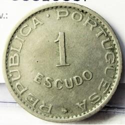 Tome y Principe.-Santo 1  Escudos. 1951. CUNI. 7,9gr. Ø27mm. MBC-/MBC. ESCASO/A. KM. 11