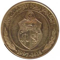 Tunez 1 Dinar. 1997. CUNI. 10,05gr. (FAO). Ø27mm. SC-. Gpcito. KM. 347