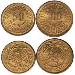 Tunez Serie. 1983. CUNI. (50+100 Millim). Ø14 y 17mm. SC