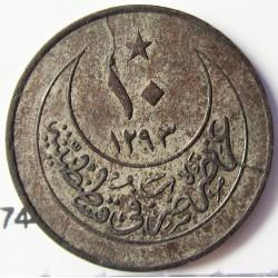 Turquia 10 Para. 1899. (1393/25). AG. 2gr. Ley:0,100. Ø18mm. EBC+. KM. 744