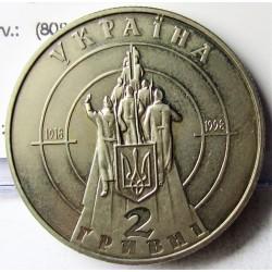 Ukrania 2 Hryunia. 1998. CUNI. 12,8gr. (80º Anv.Nacion)-(Brazo del ejercito). Ø31mm. SC. KM. 42