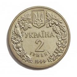 Ukrania 2 Hryunia. 1999. CUNI. 12,8gr. (Aguila de la estepa). Ø31mm. SC. MUY RARO/A. Solo 50.000 monedas acuñadas. KM. 73