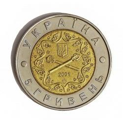 Ukrania 5 Hryunia. 2001. BIMETALICA. 9,4gr. (10º Anv.Ejercito)-(Bimetalica). Ø28mm. SC. MUY RARO/A. 30.000 monedas acuñadas. K