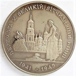 Ukrania 200000 Karbovantsiv. 1995. (Y similar a X). CUNI. 14,35gr. (50º Anv.Fin II Guerra mundial). Ø33mm. SC. MUY ESCASO/A. So
