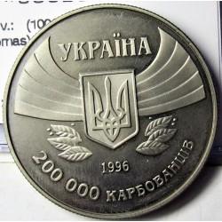 Ukrania 200000 Karbovantsiv. 1996. CUNI. 14,35gr. (100º Olimpiadas Modernas). Ø33mm. SC. KM. 24