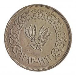 Yemen.-Rep.Arabe del 1 Rial. 1963. AG. 19,75gr. Ley:0,720. (Rama de Laurel). Ø40mm. EBC+/SC-. KM. 31