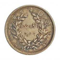 Burma 1 Kyat. 1852. (CS1214). AG. 11,664gr. Ley:0,917. Ø31mm. MBC/MBC+. RARO/A. KM. 10