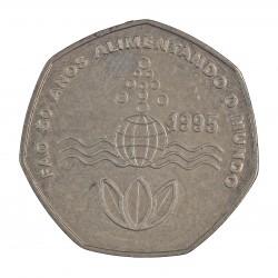 Cabo Verde 200  Escudos. 1995. CUNI. 13,64gr. (Gobo Terraqueo sobre el agua). Ø34mm. SC. KM. 34