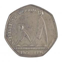 Cabo Verde 200  Escudos. 1995. CUNI. 13,64gr. (20º Anv.Independencia). Ø34mm. SC. KM. 35