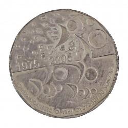 Cabo Verde 200  Escudos. 2005. CUNI. 18gr. (30º Anv.Independencia y educacion). Ø34mm. SC. KM. 45