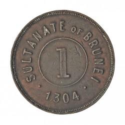 Brunei 1 Cent. 1304. AH. CU. 9,2gr. (SULTANATO). Ø29mm. MBC+. MUY ESCASO/A. KM. 3