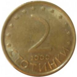 Bulgaria 2 Stotinki. 2000. BRASS. 2,44gr. (Jinete de Madara). Ø18mm. MBC+. KM. 238
