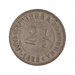 Bulgaria 2,5 Stotinki. 1888. CUNI. 2,1gr. Ø15mm. MBC-/MBC. KM. 8
