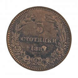 Bulgaria 5  Stotinki. 1881. AE. 5gr. Ø25mm. EBC-/EBC. (Patina). KM. 2