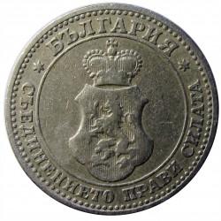 Bulgaria 5  Stotinki. 1906. CUNI. 3,04gr. Ø17mm. MBC-. KM. 24