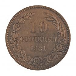 Bulgaria 10  Stotinki. 1881. AE. 10gr. Ø30mm. MBC+. (Patina). KM. 3