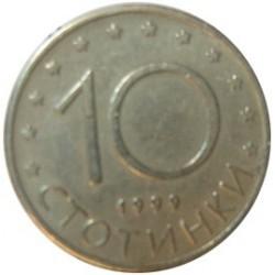 Bulgaria 10  Stotinki. 1999. CUNI. 2,97gr. (Jinete de Madara). Ø18mm. MBC+. KM. 237