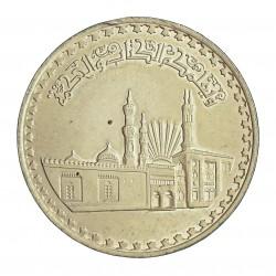 Egipto 1 Libra/Pound. 1982. AG. 15gr. Ley:0,720. (1000º Anv.Al Azhar Mosque). Ø35mm. SC. (Lev.patina rev.). KM. 540