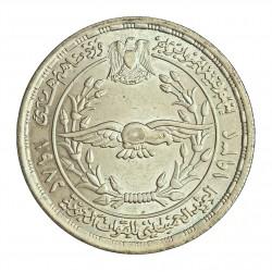 Egipto 1 Libra/Pound. 1982. AG. 15gr. Ley:0,720. (50º Anv.Fuerza Aerea). Ø35mm. SC. KM. 542