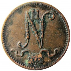 Finlandia 1 Pennia. 1911. CU. 1,28gr. Ø15mm. MBC-/MBC. (Lev.suciedad). KM. 13