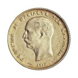 Grecia 1 DRACMA. 1910. A-(Paris). AG. 5gr. Ley:0,835. Ø23mm. SC-/SC. KM. 60