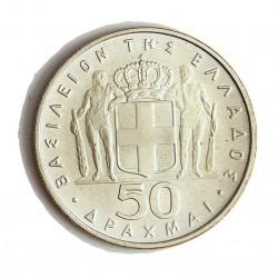 Grecia 50 DRACMA. 1967. (1970). AG. 12,5gr. Ley:0,835. (21 Abril-Revolución 1967). Ø29mm. SC. (Tono original). KM. 93