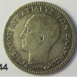 Grecia 20 Lepta. 1874. A-(Paris). AG. 1gr. Ley:0,835. Ø15,5mm. EBC-/EBC. (Lev. marquitas). KM. 44