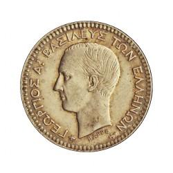 Grecia 50 Lepta. 1874. A-(Paris). AG. 2,5gr. Ley:0,835. Ø18mm. EBC-/EBC. KM. 37