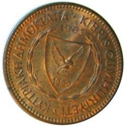 Grecia 5 Mils. 1963. AE. 5,6gr. (Barco de vela). Ø25mm. SC. KM. 39