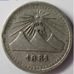 Guatemala ¼ Reales. 1881. AG. 0,77gr. Ley:0,835. Ø11mm. EBC-/EBC. KM. 151