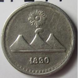 Guatemala ¼ Reales. 1890. AG. 0,77gr. Ley:0,835. Ø11mm. MBC+/EBC-. KM. 158