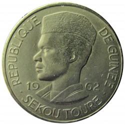 Guinea.-Rep.de 10 Francos. 1962. CUNI. 3,9gr. (Ahmed Sekou). Ø23mm. MBC+/EBC-. KM. 6