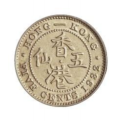 Hong Kong 5  Cent. 1932. AG. 1,358gr. Ley:0,800. Ø15,5mm. SC-/SC. KM. 18