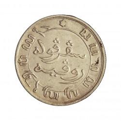 India Holandesa 0,1 Gulden. 1893. AG. 1,25gr. Ley:0,720. (1/10 de Gulden). Ø15mm. EBC-/EBC. KM. 304