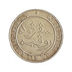 India Holandesa 0,1 Gulden. 1907. AG. 1,25gr. Ley:0,720. (1/10 de Gulden). Ø15mm. EBC-/EBC. KM. 309