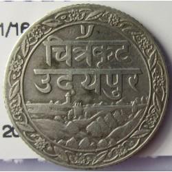 India-(Princ./Est.) ¼ Rupia. 1928. (VS1985. (MEWAR). (Fatteh Singh). AG. 2,72gr. Ley:0,900. (1/16 de rupia). Ø12mm. MBC+. KM. 2