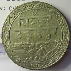 India-(Princ./Est.) 1 Rupia. 1928. (VS1985). (MEWAR). (Fatteh Singh). AG. 10,86gr. Ley:0,900. (1/16 de rupia). Ø30mm. MBC+/EBC-