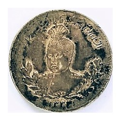 Iran 500 Dinar. 1914. (AH.1333). AG. 2,3gr. Ley:0,900. Ø17,5mm. MBC+. KM. 1054