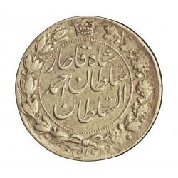 Iran 2000 Dinar. 1910. (AH.1328). AG. 9,21gr. Ley:0,900. Ø26mm. BC+/MBC-. KM. 1040