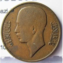 Iraq 1  Fils. 1936. AE. 2,5gr. (Gazi I-1933/39). Ø19mm. MBC. KM. 102