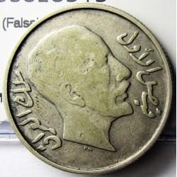 Iraq 50  Fils. 1933. AG. 9gr. Ley:0,500. (Faisal I). Ø26mm. MBC-/MBC. KM. 100
