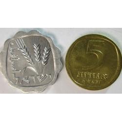 Israel Serie. 1972. AL/AE. (1 y 5 Agorah). Ø20 y 17mm. SC. KM. 24.1 y 25